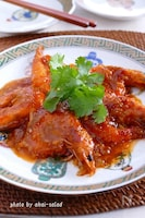 海老のチリソース煮