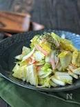 ポリ袋で簡単!*白菜とハムのレモンマリネサラダ*