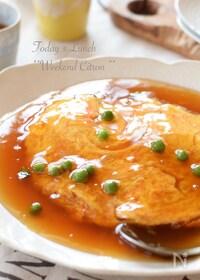 『ふんわり卵のカニ玉*天津飯(カニカマ使用)』