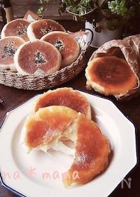 『フライパンで♪こんがり平焼きチーズパンとあんぱん♪』