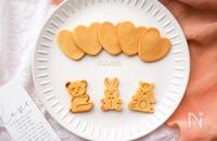 袋で揉むだけ♪米粉とおからのクッキー【バター不使用】