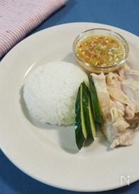 『【炊飯器で】カオマンガイ』