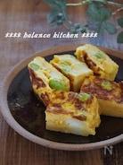 【お弁当おかず】巻かずにふわふわ!はんぺんと枝豆の卵焼き