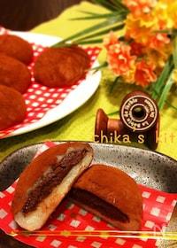 『レンジで簡単♪切り餅と豆腐生チョコのひとくちチョコ餅♡』