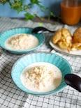 にんじんとキャベツの豆乳スープ