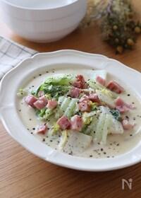 『ヘルシー絶品スープ美味♡白菜と厚切りベーコンの豆乳クリーム』
