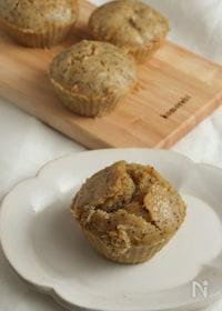『米粉でフワ&モチ!黒ゴマきなこ蒸しパン』