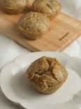 米粉でフワ&モチ!黒ゴマきなこ蒸しパン