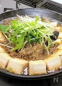 『あっさりと食べる「肉豆腐鍋」』