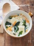 包丁不要・戻さず煮るだけ!甘い切干大根の豆乳スープ
