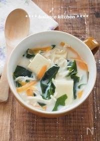 『包丁不要・戻さず煮るだけ!甘い切干大根の豆乳スープ』