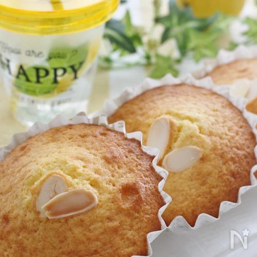 ホットケーキミックスで作る♥レモン香るマドレーヌ
