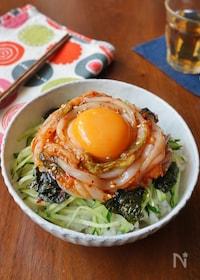 『韓国風イカキムチ丼』