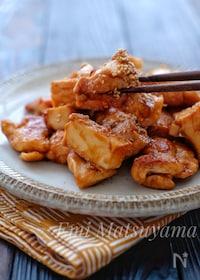 『*絹揚げと鶏肉のバタポン照り焼き*お弁当にも◎』
