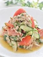 ツナ缶と夏野菜のめんごまサラダ