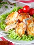 【揚げずに生鮭のサクサクチーズフライ】手を汚さず楽に簡単!