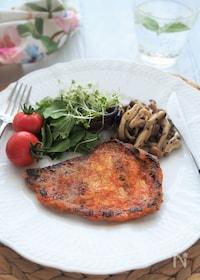 『漬けて保存、食べる時は焼くだけ!豚肉のピリ辛味噌焼き』