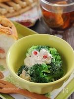 ブロッコリーのシーザーツナサラダ