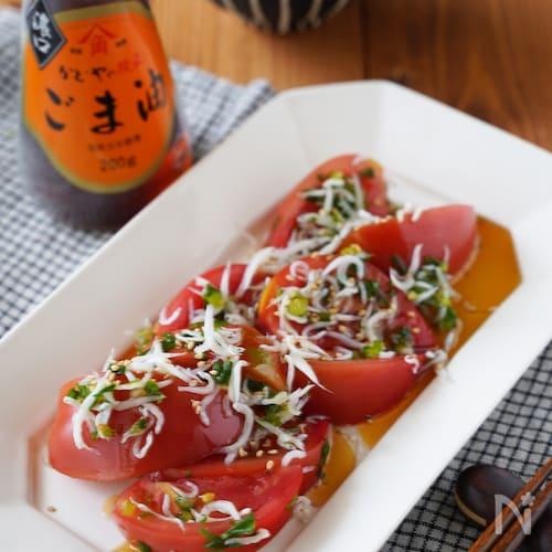 【3分】ごま油香る♪しらすとトマトと小葱和え