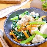 豆腐でボリュームUP!『豆腐と小松菜と人参のナムル』
