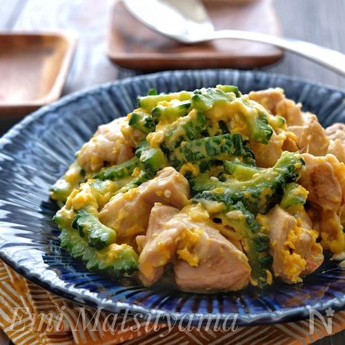 *鶏肉とゴーヤの卵チーズ炒め*