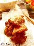 【239kcal】2つの調味料で煮るだけ♪照り照り鶏肉♪