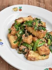 厚揚げ豆腐とにらのツナ炒め【作り置き】