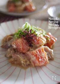 『簡単!節約!切り落とし魚の海鮮胡麻味噌和え(海鮮茶漬けも)』