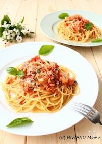 『ソース作り置きも! フレッシュトマトとツナのスパゲッティ』