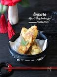 ごぼうの旨味天ぷら。