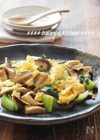 『簡単!椎茸とふんわり卵のオイスター炒め』
