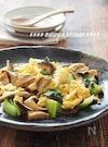 簡単!椎茸とふんわり卵のオイスター炒め