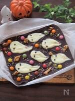 ハロウィンのチョコレートバーク 子どもと作ろう!
