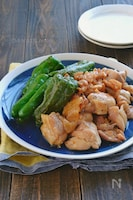 丸ごとピーマンと鶏肉のマヨソテー