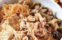 家庭料理の定番!豚バラ肉豆腐【作り置き】