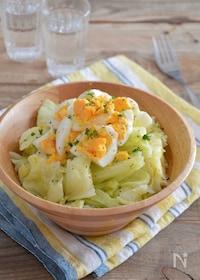 『簡単!キャベツとゆで卵のホットサラダ。キャベツが甘い♪』
