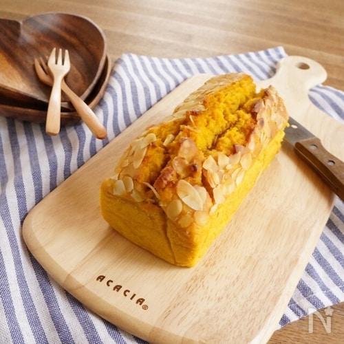 しっとりふわふわ!優しいかぼちゃパウンドケーキ