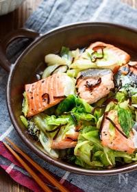 『鮭とキャベツの重ね蒸し【#レンジ】』