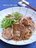 豚の柚子胡椒焼き