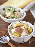 シンプルが美味しいさつま芋ご飯