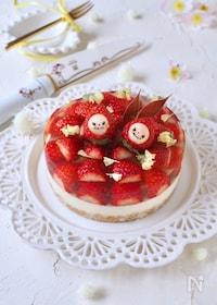 『ごろごろ苺ゼリーのレア・ホワイトチョコチーズケーキ』
