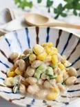 すぐできる!簡単大豆サラダ