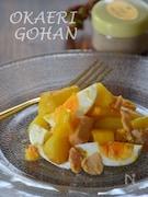 揚げポテトと玉子とマンゴーのイエローサラダ