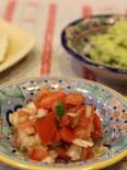 メキシコのサルサ!「サルサ・メヒカーナ」&「ワカモーレ」