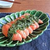 お弁当に♪おつまみに♪さっぱり☆鮭の青じそ風味