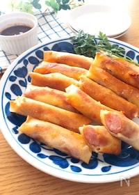 『子供ウケ抜群❣️ソースも美味♡ソーセージとチーズのミニ春巻き』