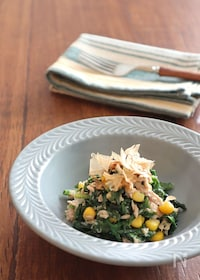 『野菜を美味しく◎春菊とコーンのツナマヨ和風サラダ』