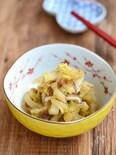 白菜と椎茸のおかか煮【作りおき】