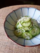 【作り置き】しらすと胡瓜の酢の物