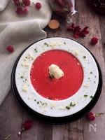 魅惑の赤~いスープ!ビーツのポタージュ